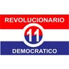 Partito Rivoluzionario Democratico