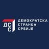 Partito Democratico Serbia